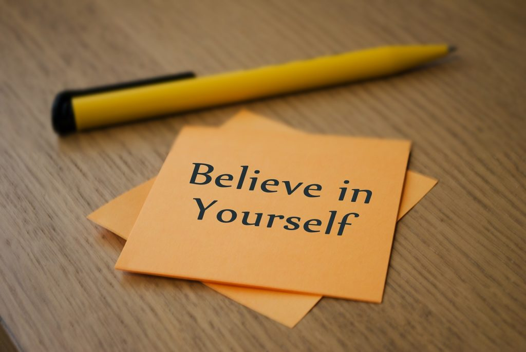 自分を信じると言う文字